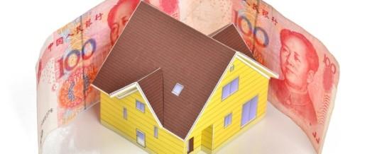 China buys U.S. Real Estate